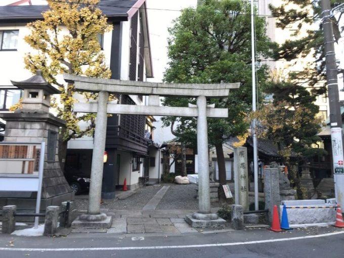 廣尾稲荷神社鳥居