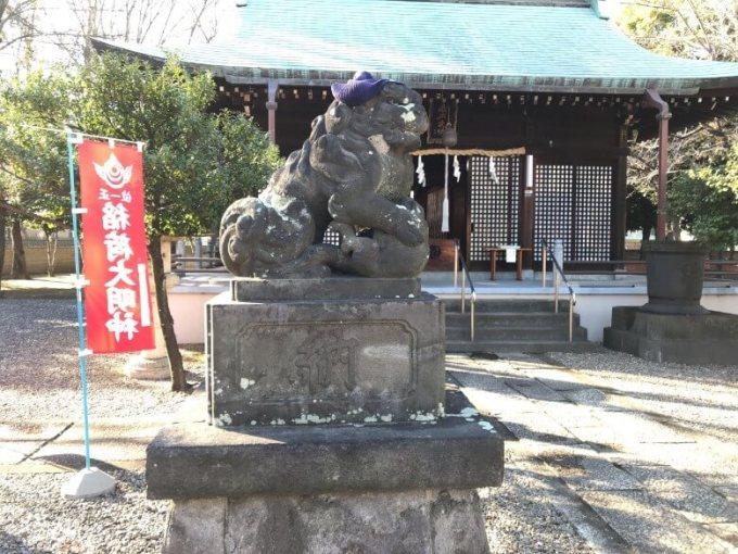 新曽氷川神社狛犬左
