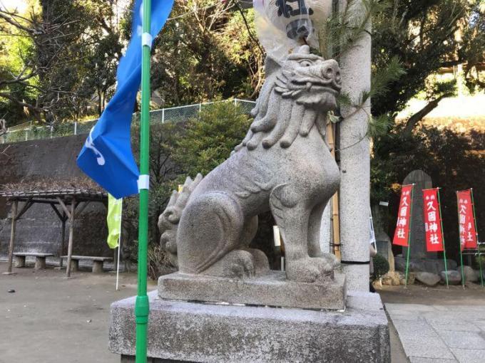 久國神社狛犬左