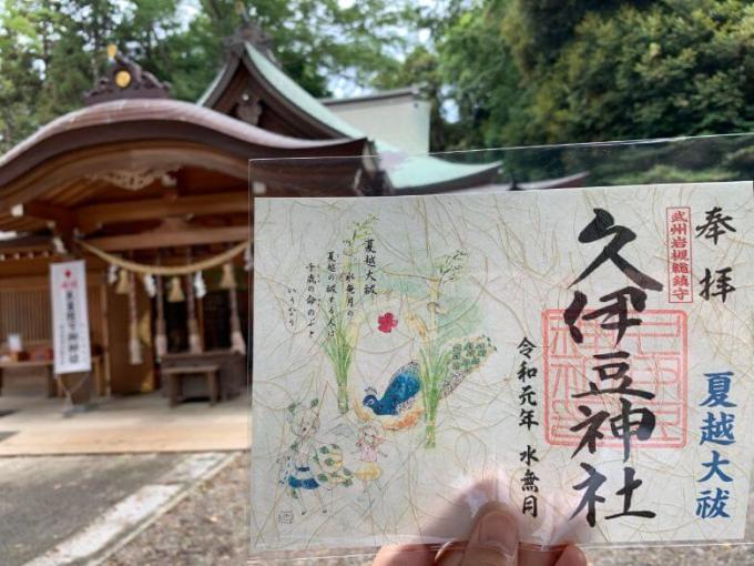 岩槻久伊豆神社拝殿