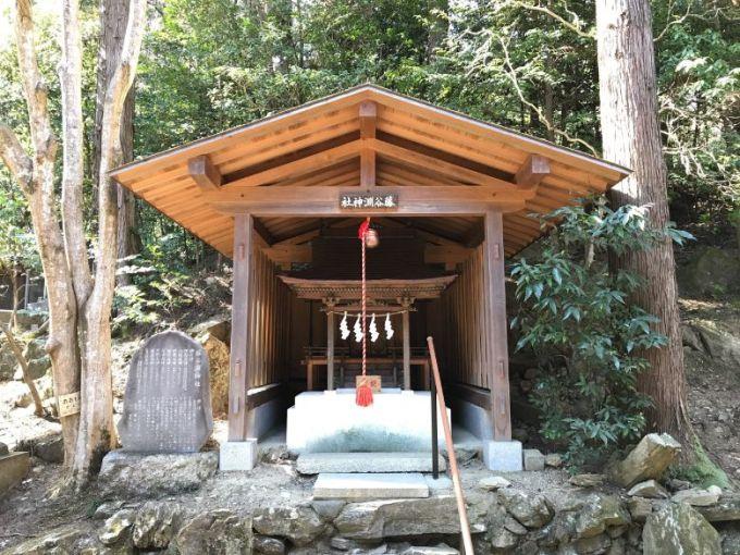 宝登山神社藤谷淵神社