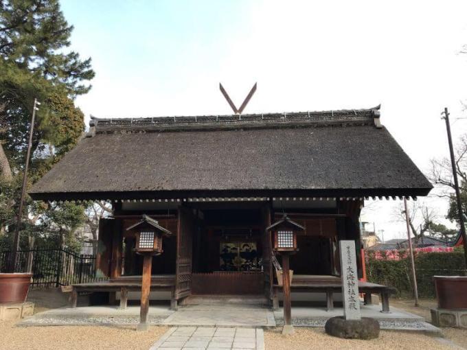 住吉大社大海神社