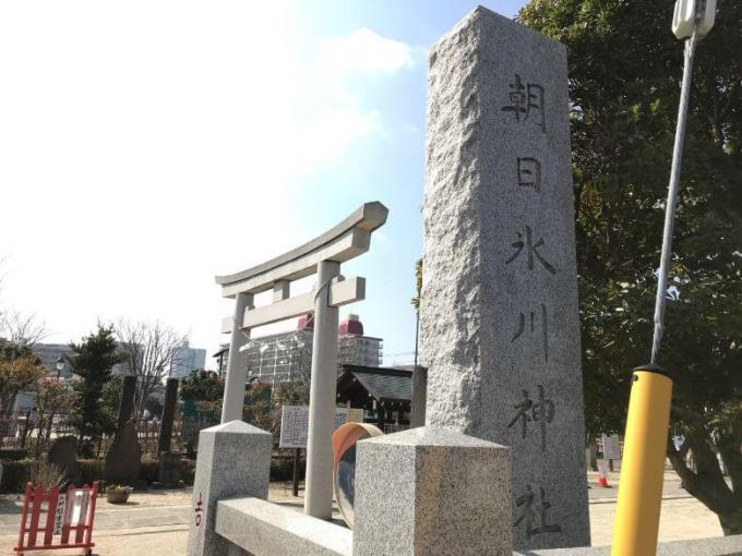 朝日氷川神社参道