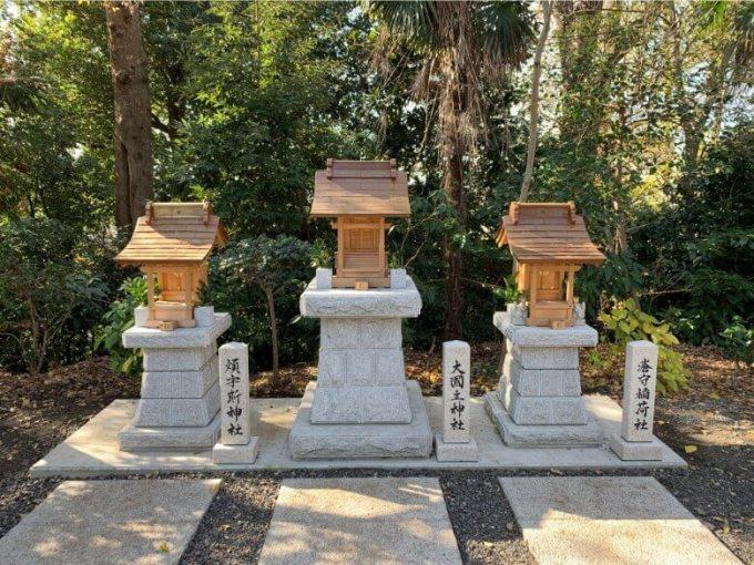 所澤神明社三社