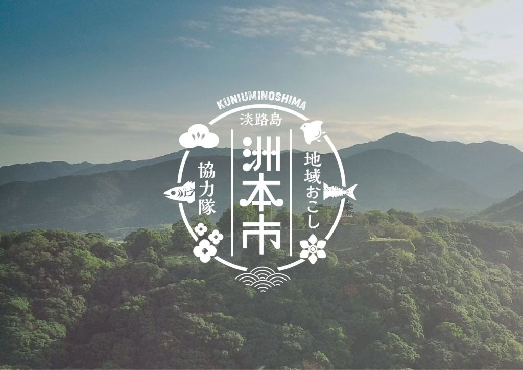 chioko_logo_hisakidesign