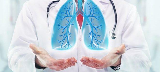 icerik_pulmonary_function_testing_calgary_alberta_canada