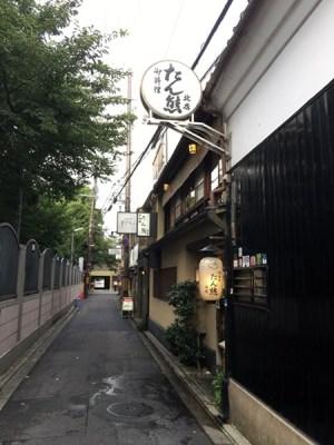 「たん熊北店」