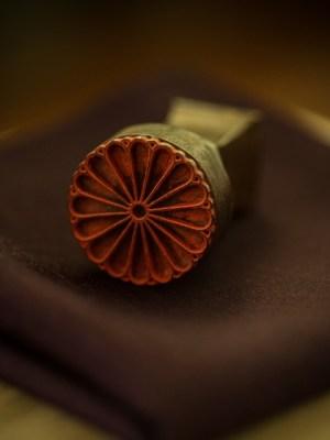 「十六葉菊花紋印」