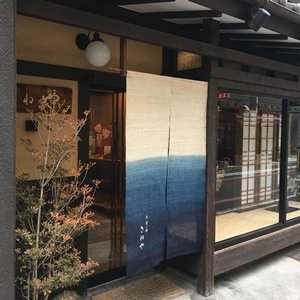 Salon de Shogoro