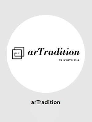 「arTradition」