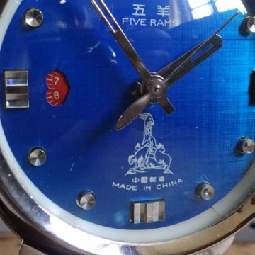 Blue Five Rams alarm clock
