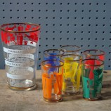 1950s glass cocktail set | H is for Home