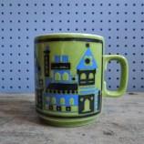 green Hornsea Pottery mug