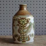 Vintage Royal Copenhagen vase