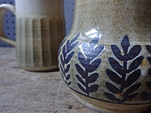 Detail from vintage Iden Pottery vase | H is for Home