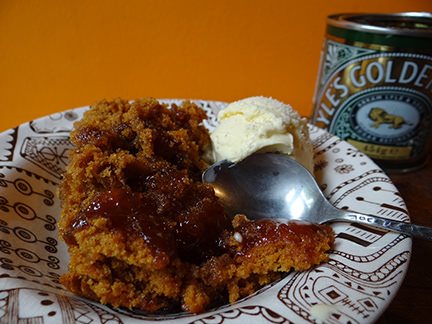 bowl of syrup sponge with vanilla ice cream | H is for Home #recipe #pudding #spongepudding