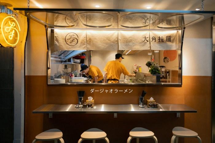 新竹美食|大角拉麵  日本拉麵職人之手,來東門市場吃一碗招牌雞清湯拉麵。