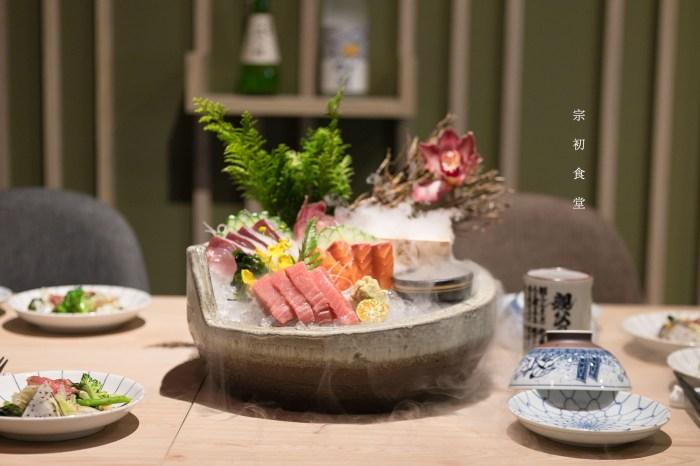 新竹美食 宗初食堂二店 只要用一張小朋友有找價格,享受高檔日式無菜單料理。