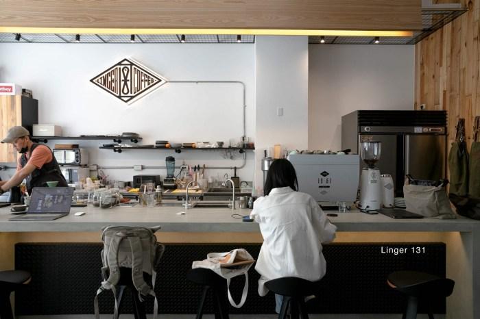 新竹竹北咖啡廳 滯在咖啡所 Linger131 用一杯咖啡的時間,滯留在這裡。