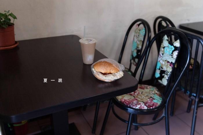 新竹美食 夏一跳 在地人最愛超大雞排漢堡,來杯大冰奶的滋味。