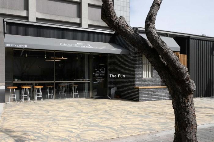 新竹美食 樂房 The Fun 嘉豐店有美味的吐司,有美麗的屋子。
