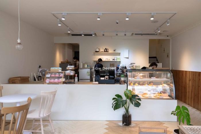 新竹咖啡廳|慢慢甜點 Slow Dessert 來慢慢也可以喝到韓國火紅的400次咖啡。