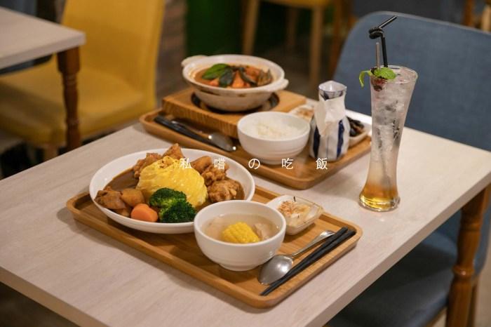 私嚐吃飯|新竹|寵物友善 穿上禮服的螺旋咖喱蛋包飯。