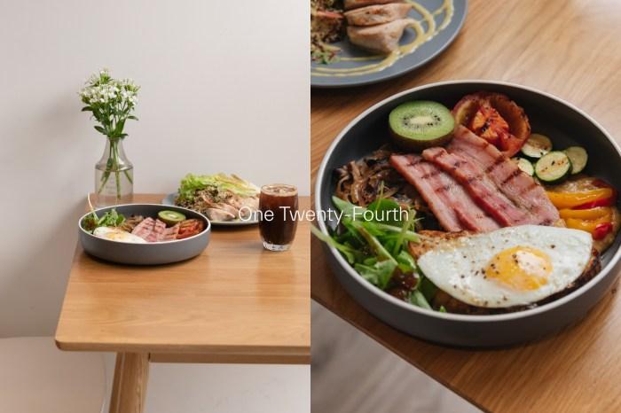 二十四分之一|新竹|竹北 當天出爐必吃的人氣手作麵包早午餐。