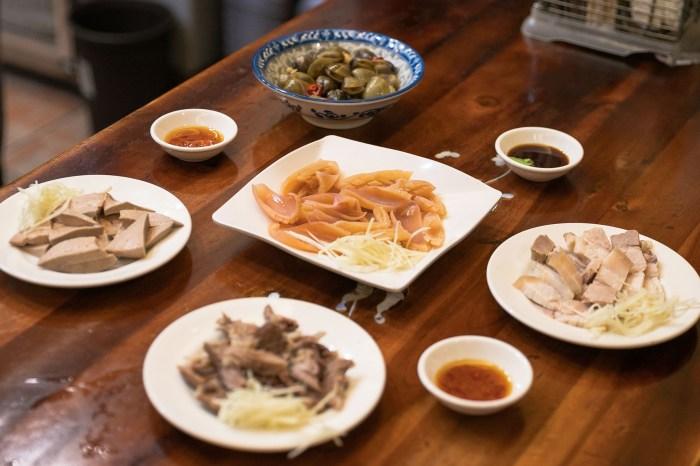 徠食堂|新竹|小吃 北門街上的徠食堂,多樣小菜平價切仔麵。