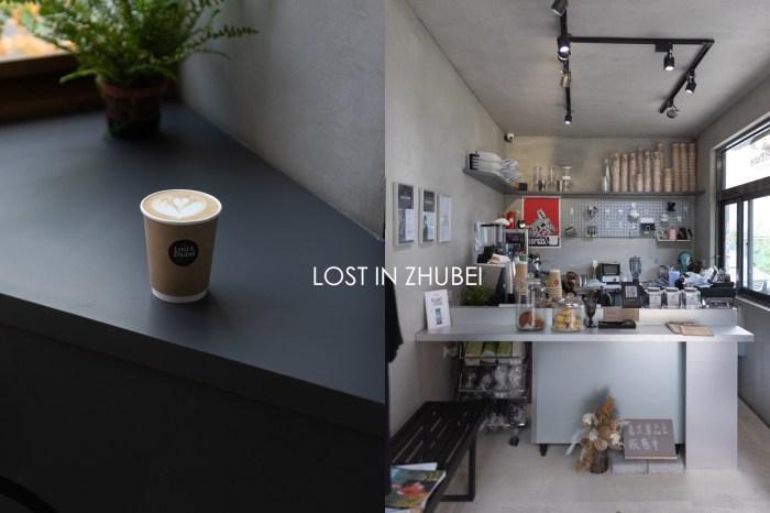 Lost in Zhubei 外帶咖啡吧|新竹|竹北咖啡廳 一間有得來速的咖啡吧。