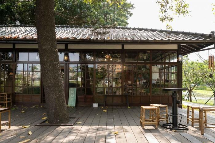 閱樂書店 x 飲咖啡|新竹|咖啡廳 湖畔生活系列,日式建築外帶咖啡吧。