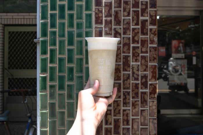 草根豐味綠豆沙 新竹店 新竹 飲料 台中東海人氣綿密綠豆沙進軍新竹拉。