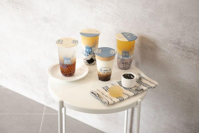 新竹美食| 思茶新豐店全新開幕拉,你所不知道的思茶隱藏版飲料。