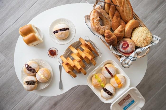 新竹美食| 竹北思源麵包店 在地人最愛麵包,推出夏季新品噗啾雪球。