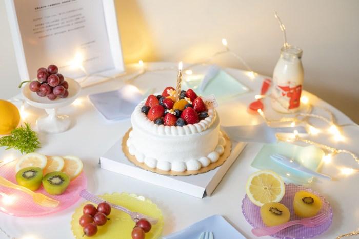 【新竹美食】COLOR C'ODE 凱莉小姐 巨城店 人氣生日蛋糕推薦。