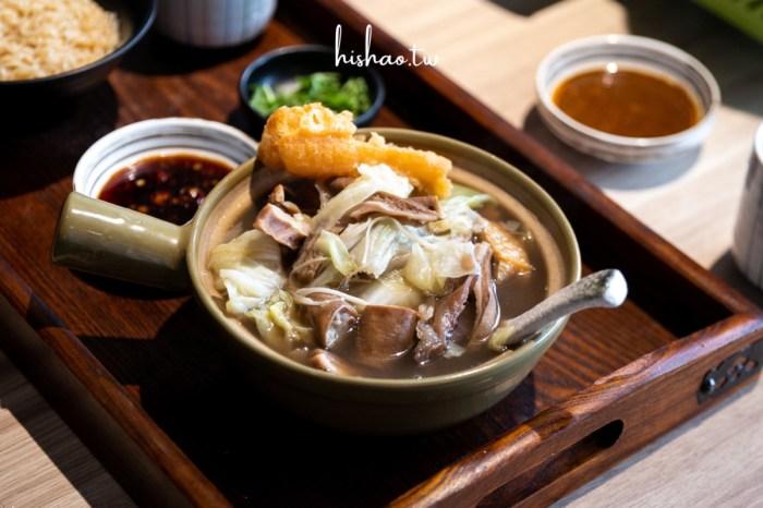 【新竹美食】 肥佬田馬來西亞式肉骨茶。