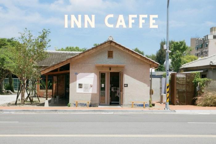 新竹美食|影咖啡Inn Caffè 將軍村門市 鏡頭裡的黑美式。