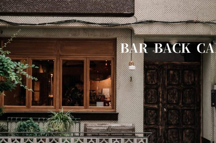 新竹美食 Bar back cafe 巨城附近時髦咖啡廳酒吧。