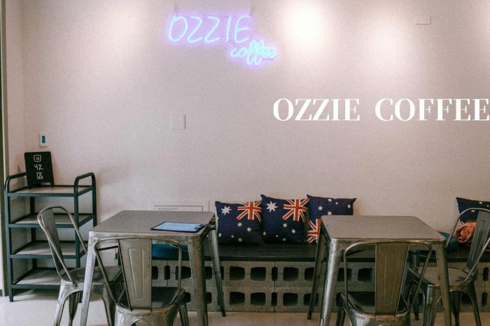 新竹美食 OZZIE coffee 專屬喜愛澳式咖啡的你。