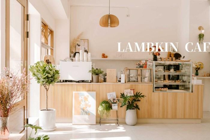 新竹美食|Lambkin Cafe 竹北韓系咖啡廳,與陽光一起享受下午茶甜點時光。