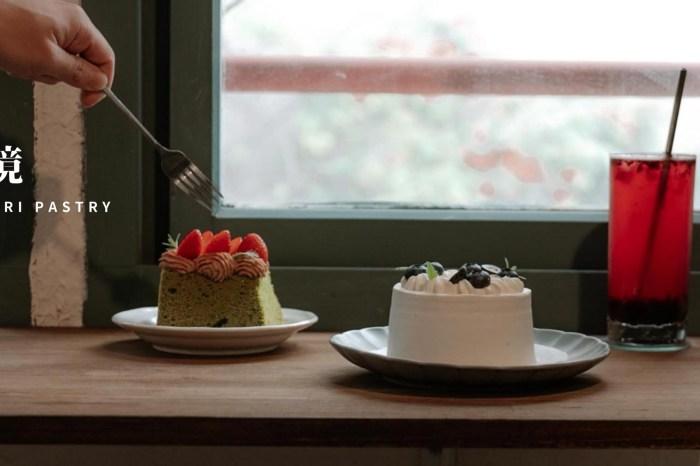 新竹美食|綠境甜點Midori Pastry 隱藏在東南街上的秘境咖啡廳。