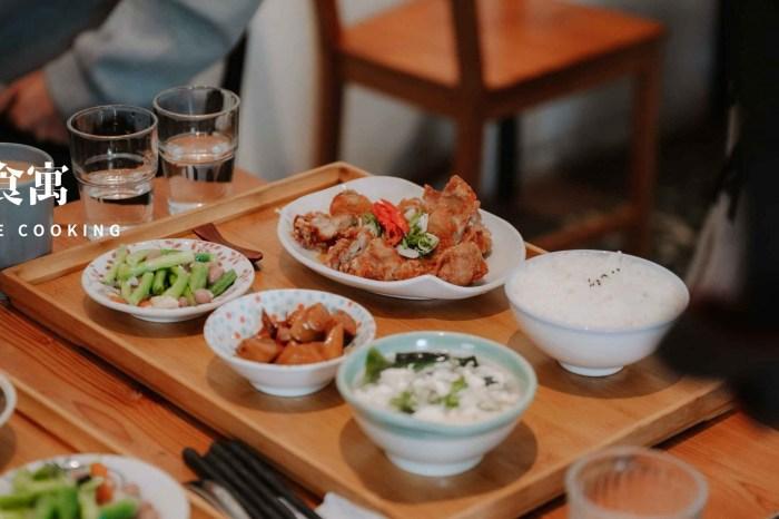 新竹美食|友食寓 竹北家常菜簡餐餐廳。