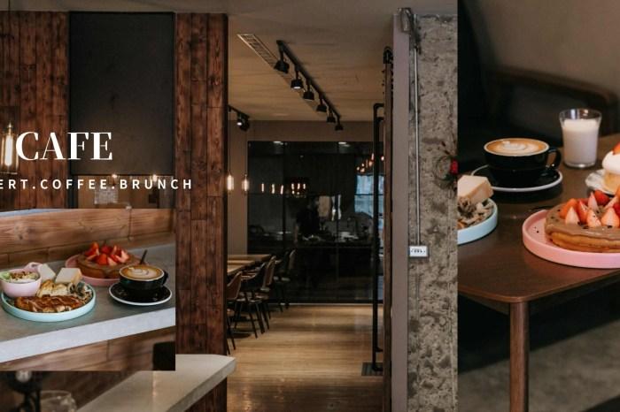 新竹美食|H・Cafe 巨城附近不限時咖啡廳,享受迷人的早午餐、下午茶與品嚐專業的職人咖啡。