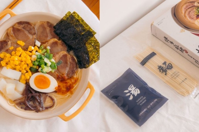 賈以食日|超方便!在家即可享受道地博多拉麵 豚骨風味 。