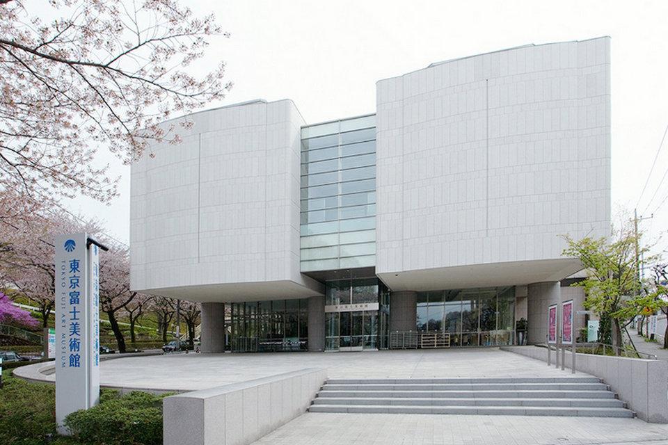 東京富士美術館、八王子市、日本...