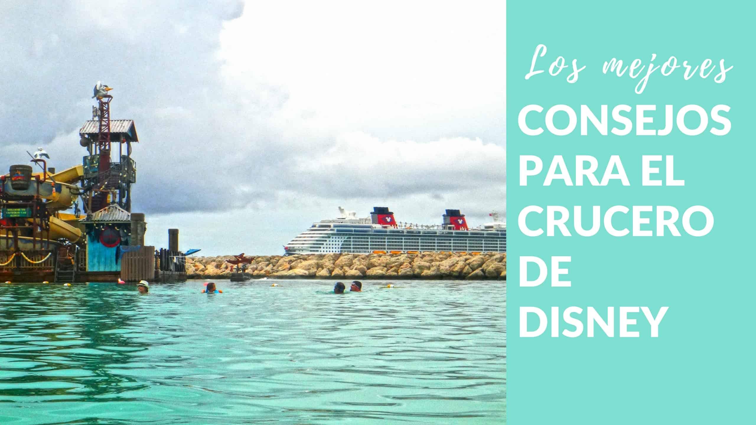 Video: los mejores consejos para el Disney Cruise - Hispana Global