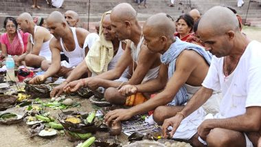Sarv Pitru Amavasya 2020: Sarvapriti Amavasya will be celebrated on this day, learn the rules and methods of this day's Shradh