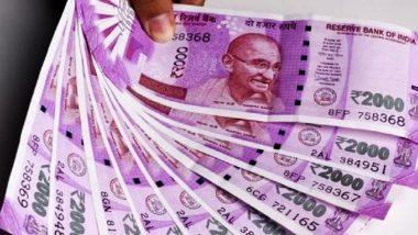 Uttar Pradesh: Under the Pradhan Mantri Awas Yojana, 10 crore rupees came to the bank account of the teenager, police investigation