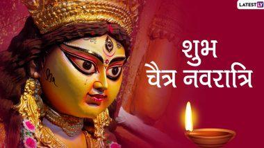 Chaitra Navratri 2021: चैत्र नवरात्रि 13 अप्रैल से शुरू, जानें मां दुर्गा के नौ स्वरुप और पूजा के बारे में