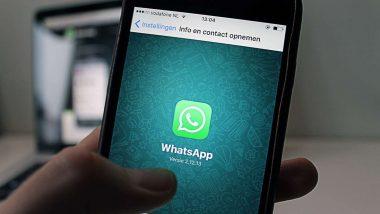 व्हाट्सएप पे: क्या पैसे भेजने के लिए अलग से चार्ज लगेगा?  जानिए व्हाट्सएप के बारे में 6 महत्वपूर्ण बातें